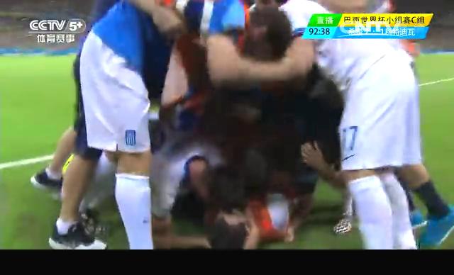 【欢庆】补时点球绝杀 希腊狂欢首次挺进16强截图