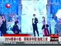 港姐决赛邵珮诗夺冠