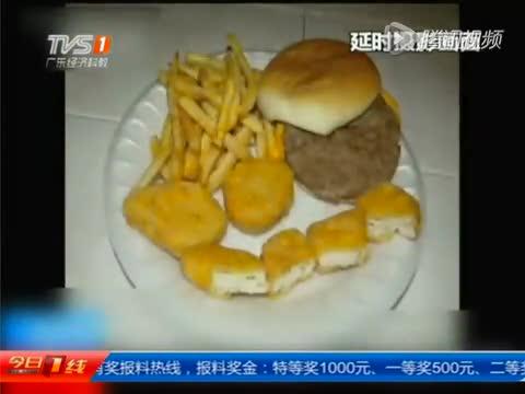 """相关:汉堡薯条两年不坏变身""""木乃伊""""截图"""