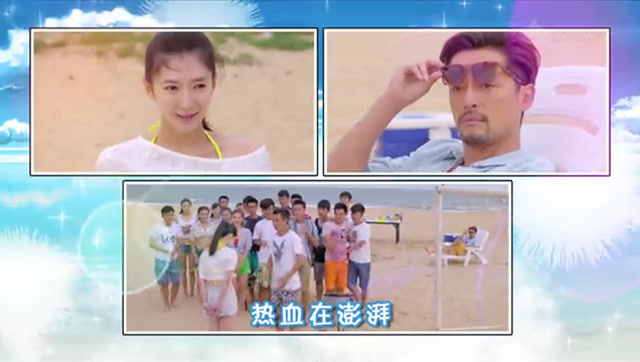 《旋风十一人》胡歌江疏影甜蜜演绎MV截图