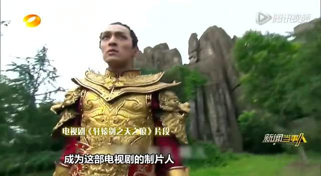 胡歌曝复出接《仙剑三》为保底 承认《轩辕剑》和其有差距截图