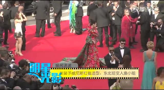 威尼斯电影节红毯 张馨予改走白衣仙女路线截图
