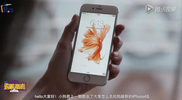 最靠谱二手iPhone购买攻略截图