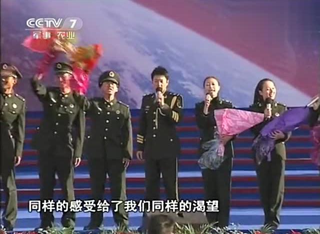 蔡国庆同一首歌