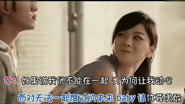 杜沁怡搭档薛之谦少女心爆棚