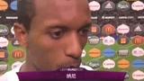 视频:纳尼赛后接受采访 称葡会努力走到更远