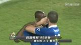 进球视频:巴洛特利销魂倒钩 意大利锁定胜局
