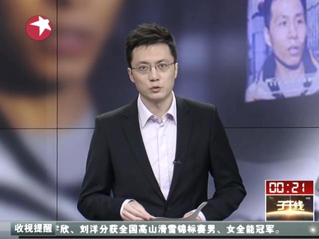 重庆不雅视频爆料人:6条视频系警方线人提供截图