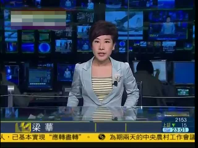中国海洋局飞机飞临钓鱼岛 日战机紧急升空截图
