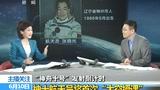 王亚平:中国第一位太空教师