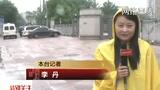 原铁道部部长刘志军今日受审