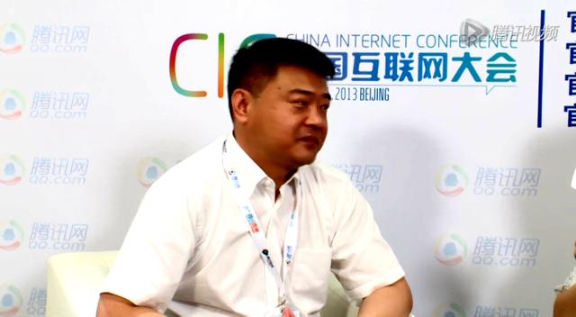 专访窝窝商城董事长兼CEO徐茂栋截图