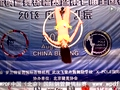 2013亚太国际钢管舞锦标赛选手-胡艳君