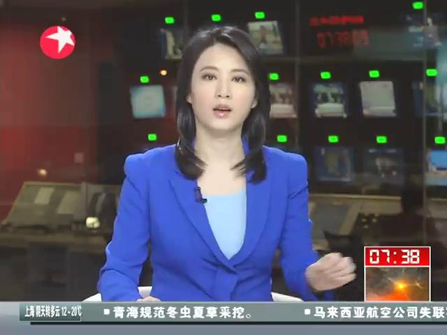 相关视频:广东一地税局官员跳楼自杀 遗书种称病痛难忍截图