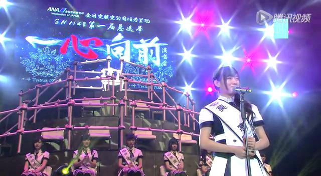 SNH48第一届总选举排名揭晓截图