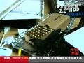 广东警方抓获涉枪团伙 现场缴获上万支仿真枪