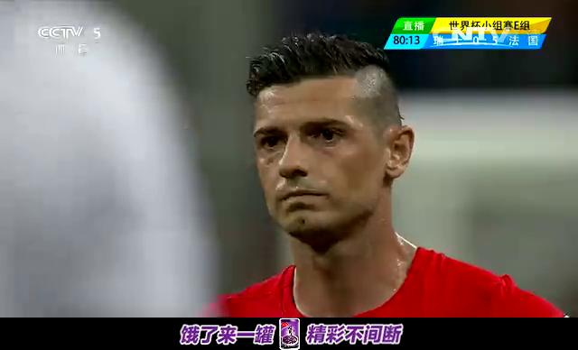 【定位球】哲马伊利任意球破门 瑞士挽回颜面截图