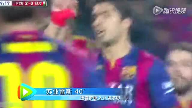【进球】巴萨快速反击 苏亚雷斯1V3劲射破门截图