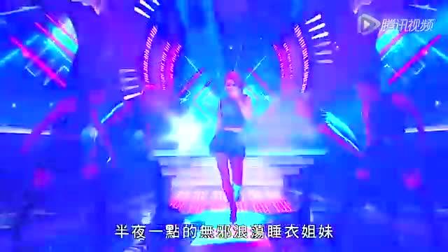 蔡依林最新现场 卖力表演神曲《我呸》截图