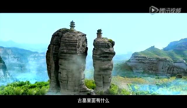 《密道追踪之阴兵虎符》曝首款预告 定档12月5日截图