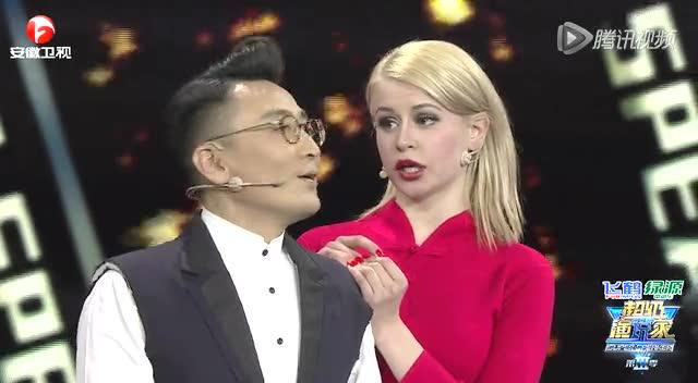 对俄罗斯美女选手梦丽的表白刷新了自己的肉麻记录