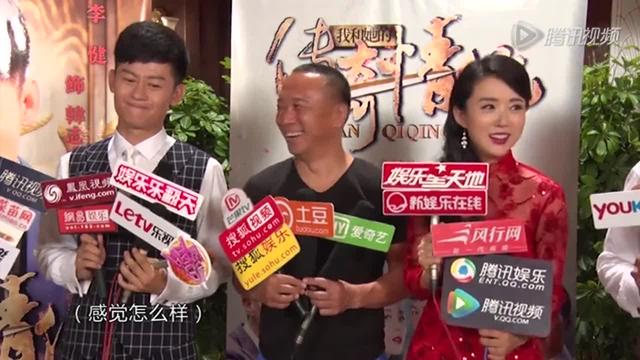 女神颜丹晨自曝女汉子本性   霸气反攻强吻李健截图