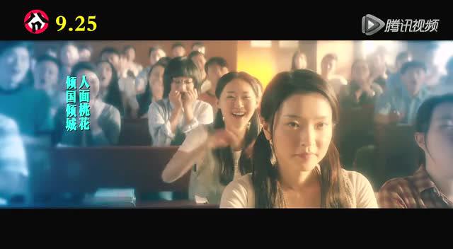 王菲献声《港囧》主题曲