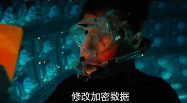 《碟中谍5》之万能阿汤 水下憋气3分钟妥妥的截图
