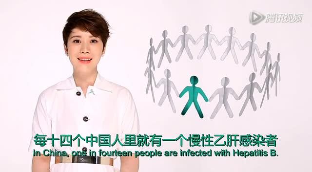 海清姚晨助力世界肝炎日截图