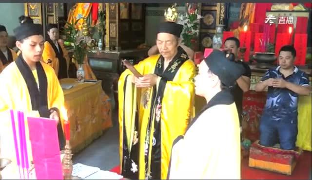 2016青城山道教中元节法会实录截图