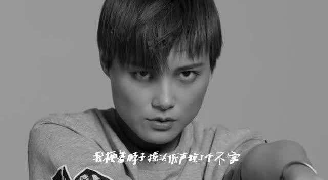 李宇春《西门少年》mv