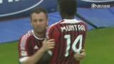 进球视频:伊布传中门将脱手 卡萨诺补射破门
