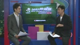 视频:陶伟认为鲁尼期待爆发 英格兰要防平局