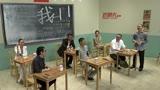 《我11》腾讯首映礼之贾樟柯金句3