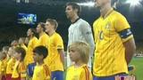 视频:欧洲之星伊布 瑞典神塔足以昂着头离开