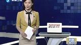 高阶主管年终2.6个月台湾公营企业引争议