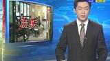 香港流感杀到 公立医院爆满