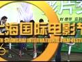 大话上影节:冯绍峰吻倪妮遭拒