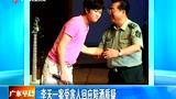 李天一案受害人否认陪酒:妓女也有人权