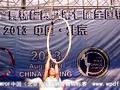 2013亚太国际钢管舞锦标赛选手-周瑞