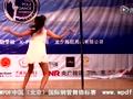 2013亚太国际钢管舞锦标赛选手-郝格
