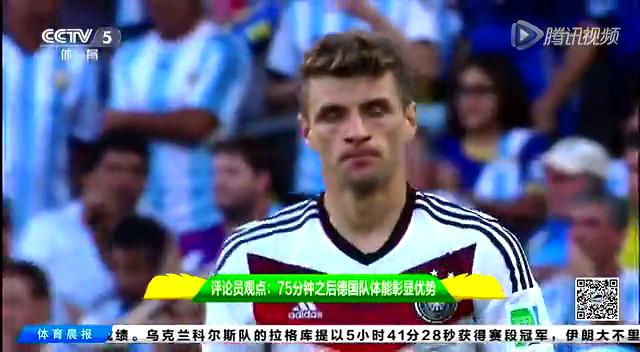 【评论】刘建宏:梅西已过巅峰 恐永远无缘世界杯截图