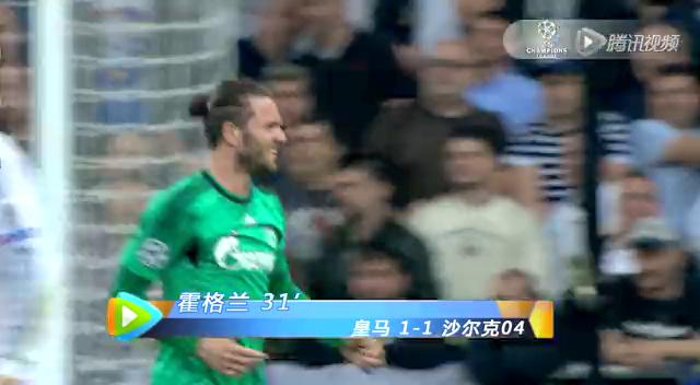 【进球】霍格兰远射折射破门 卡西望球兴叹截图