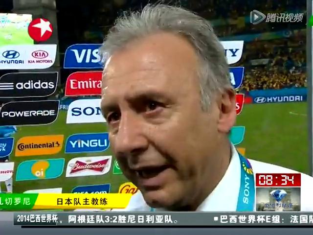 日本队主帅扎切罗尼宣布辞职截图