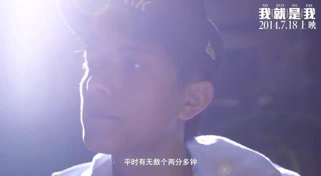"""《我就是我》曝""""送别""""特辑 毕业季引发飙泪共鸣截图"""