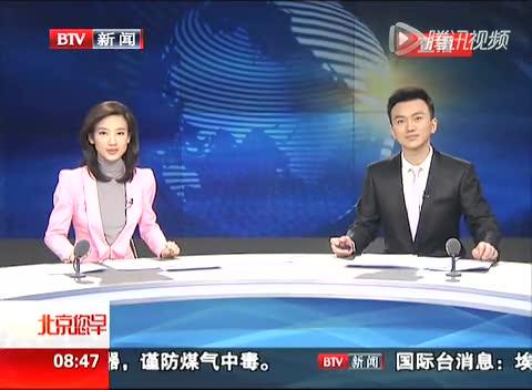 李娜连庄2014体坛风云人物 张虹获奖助力北京申冬奥截图