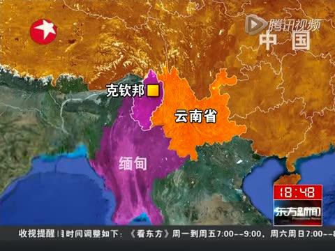 缅北:战事升级 数百中国人被困截图