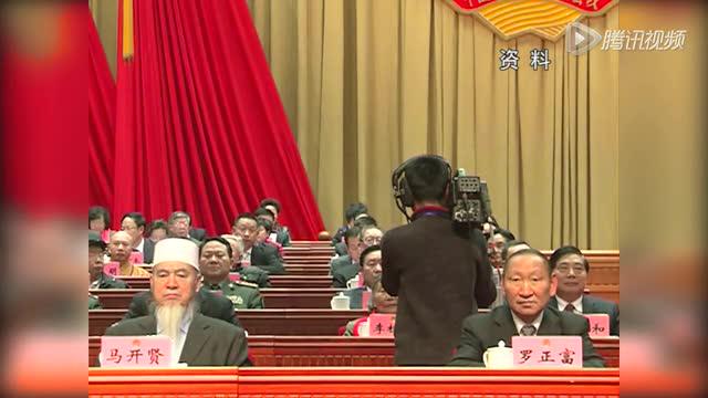 云南省委副书记仇和被查 15日仍登云南日报头版截图