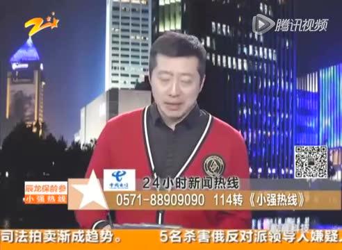 杭州一大感想因表白飞身失败从4楼跳下(图)初中学生的500字图片