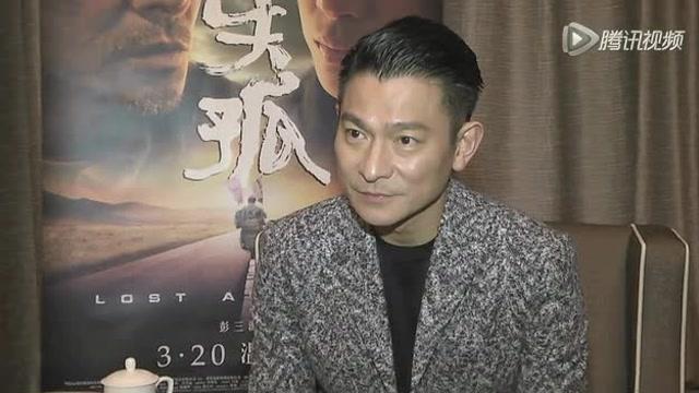 《失孤》刘德华专访 戏中服装是二手民工服截图